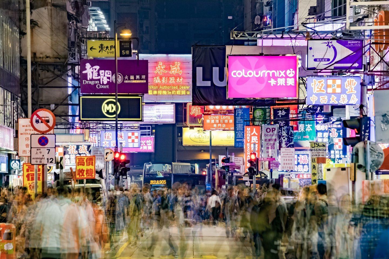 Koniec Hongkongu, jaki znamy
